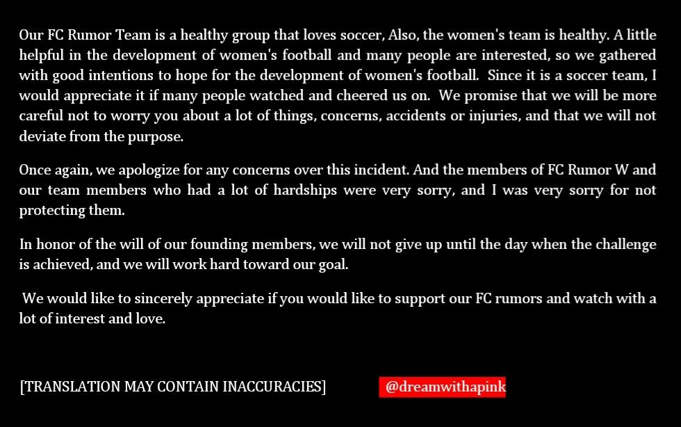 "1597827387 832 FC Rumor issues statement on women's team addressing the ""controversy"""