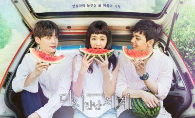 1598377298 K Drama Time Machine Yeon Jin Goo y Lee Yeon Hee