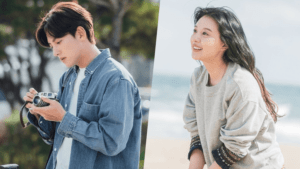 Ji Chang-wook, 'City Couple's Way of Love' de Kim Ji-won se emitirá en Netflix
