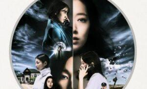 "K-Movie Review: ""The Call"" resuena una narrativa fascinante que mantiene su atención de principio a fin"