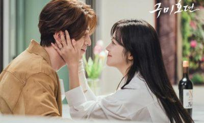 1607952357 K Drama Review Tale of the Nine Tailed seduce con una