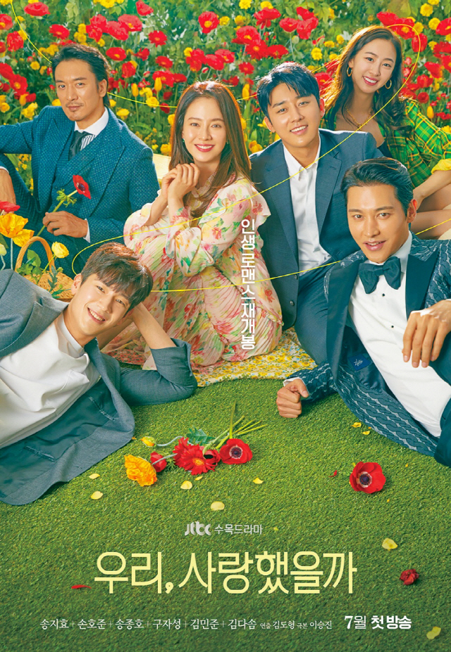 1609820575 291 Year In Review 2020 Best Korean Dramas