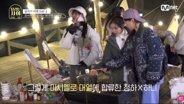 1610470709 28 Running Girls Episodio 2 Hani y YooA se abren
