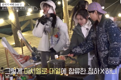 1610470712 Running Girls Episodio 2 Hani y YooA se abren