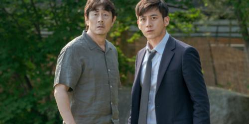 El drama de OCN Missing The Other Side se prepara
