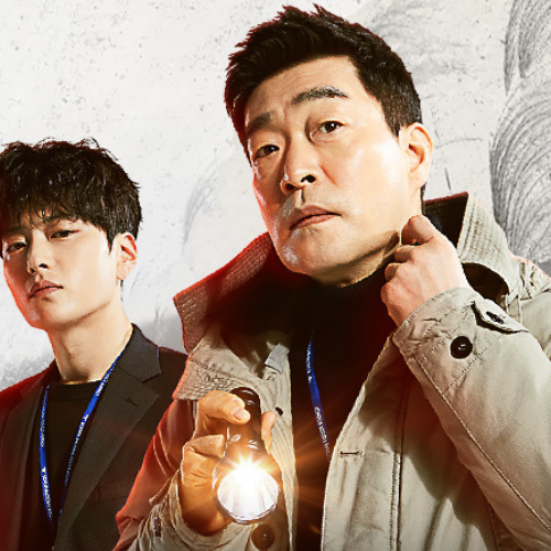 JTBC confirma la produccion de The Good Detective 2