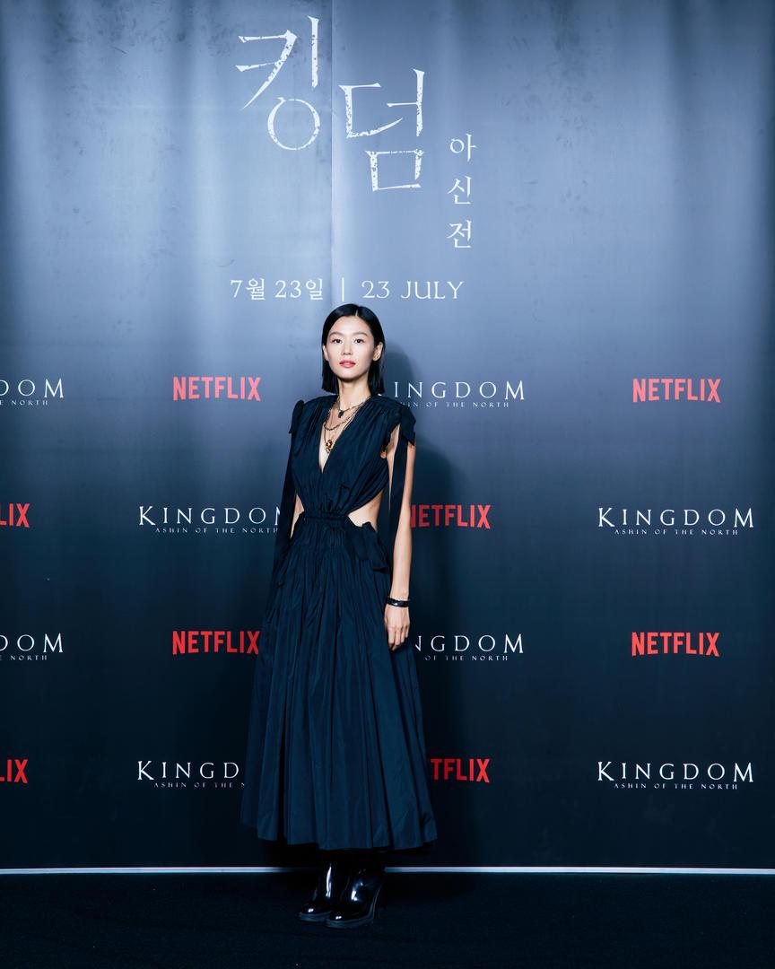 Jun Ji-hyun en la conferencia de prensa Kingdom_Ashin of the North