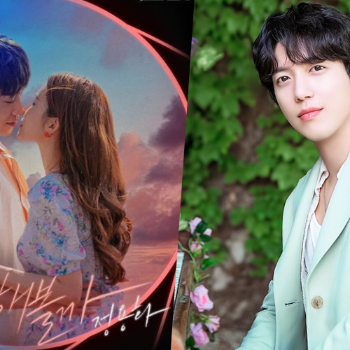 Jung Yong hwa prestara su voz al OST de The Spies