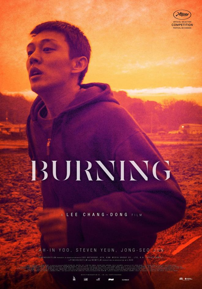 K Movie Spotlight quotBurningquot desafia elocuentemente las construcciones sociales existentes a