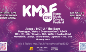 Korea Music Drive In Festival