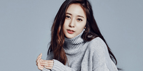 Krystal Jung deja SM Entertainment y se une a una