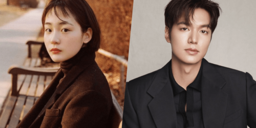 La actriz novata Kim Min ha elegida junto a Lee Min ho