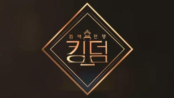 La alineacion de Kingdom de Mnet supuestamente se establecio con