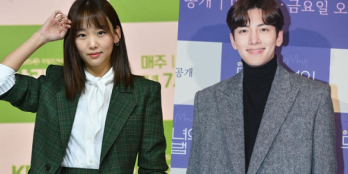 Midnight de Jin Ki joo Punishment de Ji Chang wook seran lanzados
