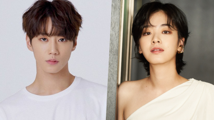 Lee Jun-young, Lee Joo-young cortejadas por el sentido moral de Netflix