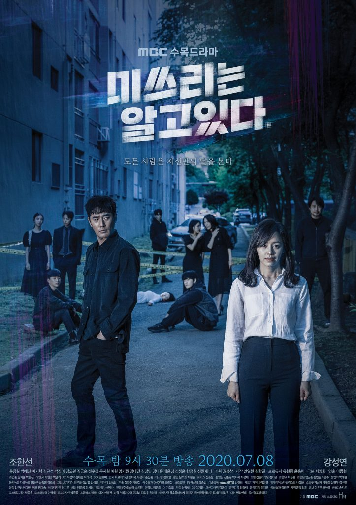 K-Drama Review: