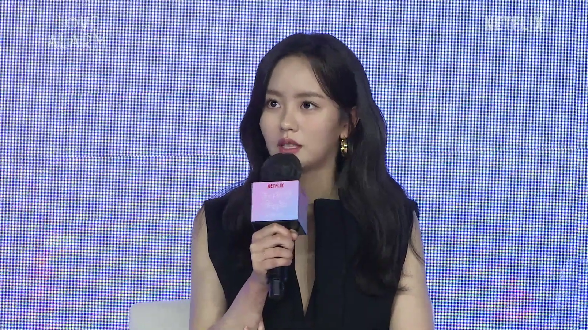 Kim So-hyun en Love Alarm 2 press con
